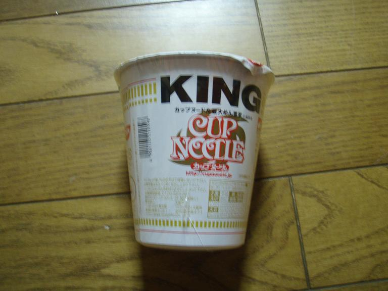 KING Cup Noodle