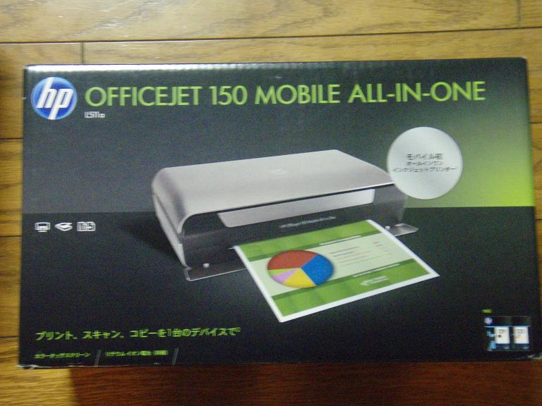 HP Officehet 150 Mobile All-in-One