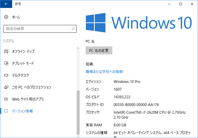 161005build14292.222.png